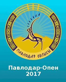 Павлодар Опен, 2017, шахматы