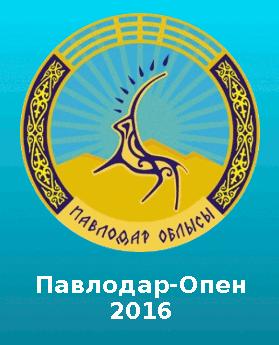 Павлодар-Опен-2016