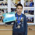Руслан Салимов с грамотой