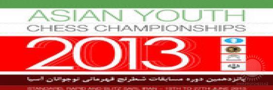 Чемпионат Азии 2013 среди юношей и девушек