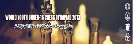 Детская Шахматная Олимпиада 2013 года