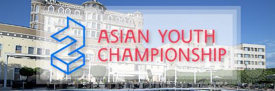 Чемпионат Азии до 20 лет в Бишкеке