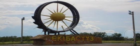 5 этап Кубка акима Павлодарской области 2018