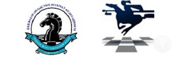 Регистрация на Pavlodar Open 2012