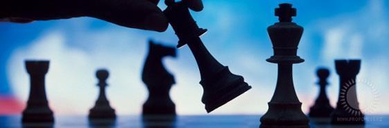 Обзор шахматных событий в июне