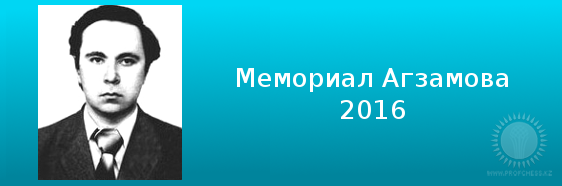 Мемориал Агзамова 2016