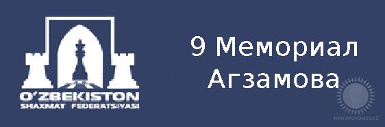 9 Мемориал Агзамова