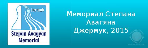 Казахстанцы в Джермуке