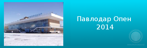 Павлодар Опен 2014