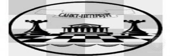 Мемориал Чигорина
