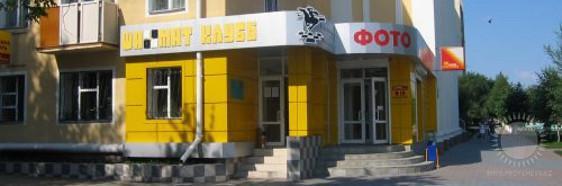 Будни мемориала Уфимцева