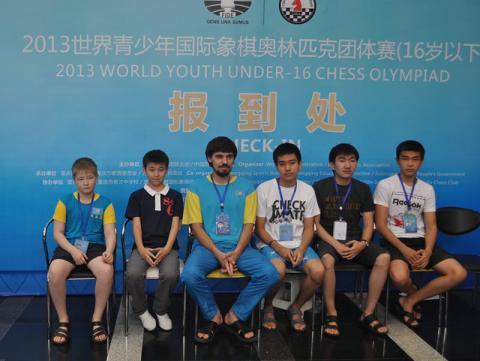 Команда РК на ДШО в Китае в 2013 году
